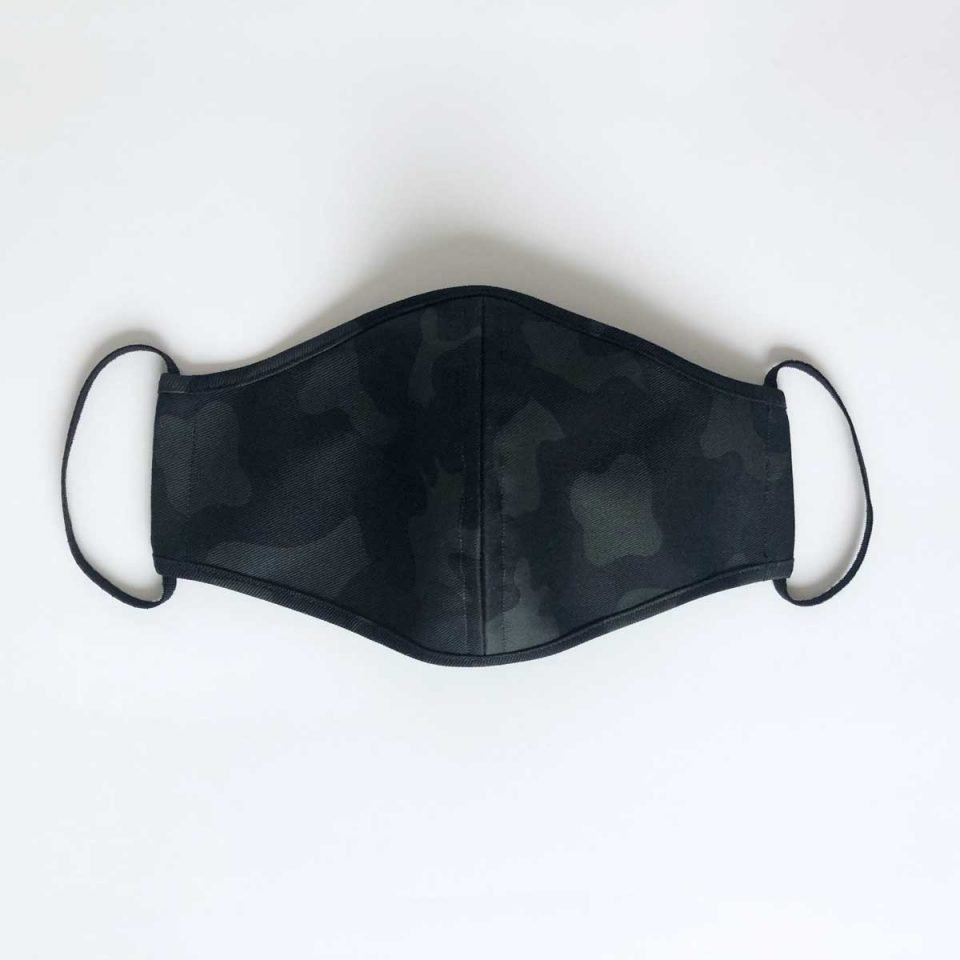 Made For The People Contour Face Mask - Camo